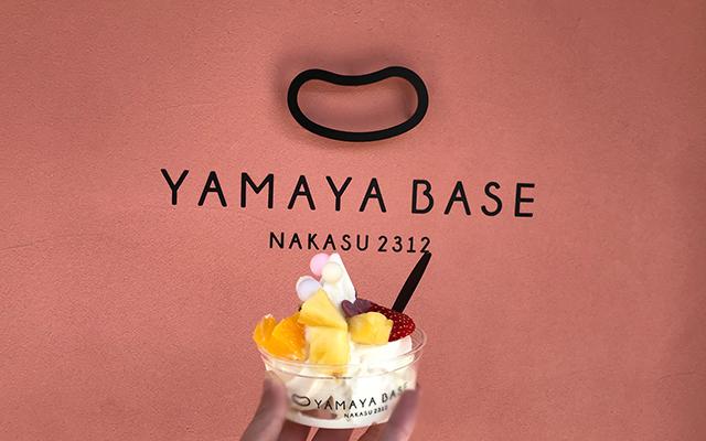 【イベントレポート】「YAMAYA BASE NAKASU2312」オープン!