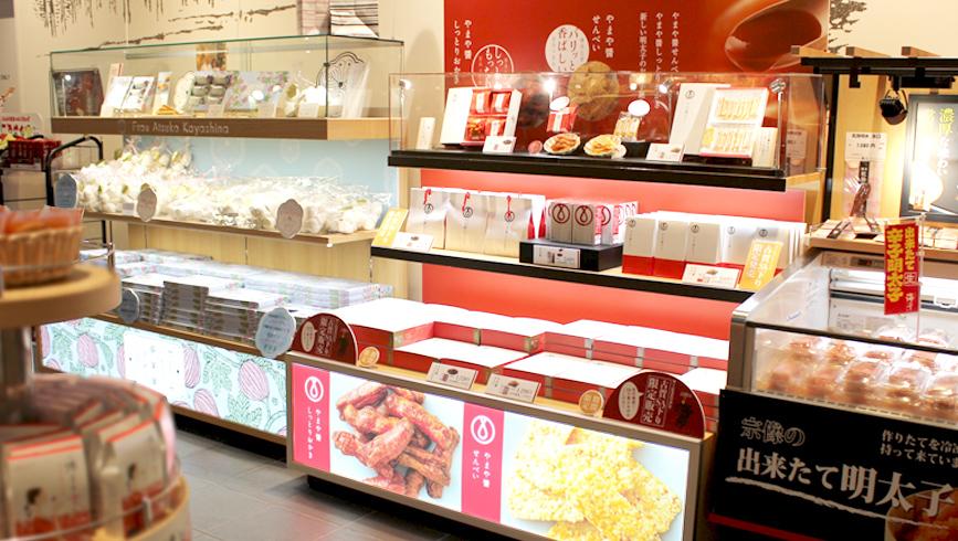 2019年7月31日より古賀SA(下り)にて「やまや醬」シリーズ販売開始のお知らせ