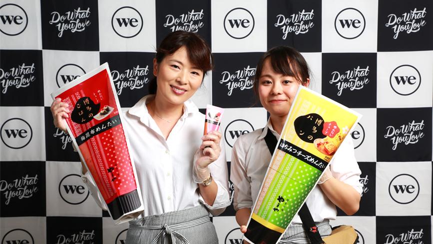 「DAIMYO LIVE  Vol.1  @WeWork大名」イベントレポート