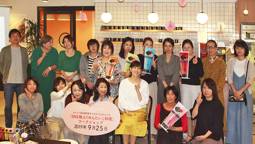 @WeWork大名 にて開催!「SNS映え!!めんたいこ料理」ワークショップレポート