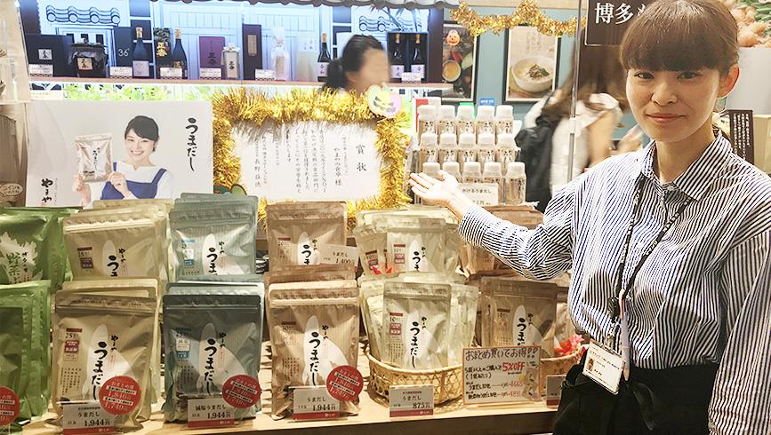 「マイングNO.1 おみやげ決定戦 2019」にてめんたいチューブとうまだしが2年連続1位を獲得しました!