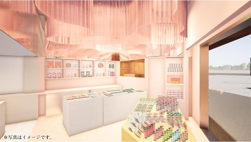 福岡「やまや」の太宰府店が2/8にリニューアルオープン!